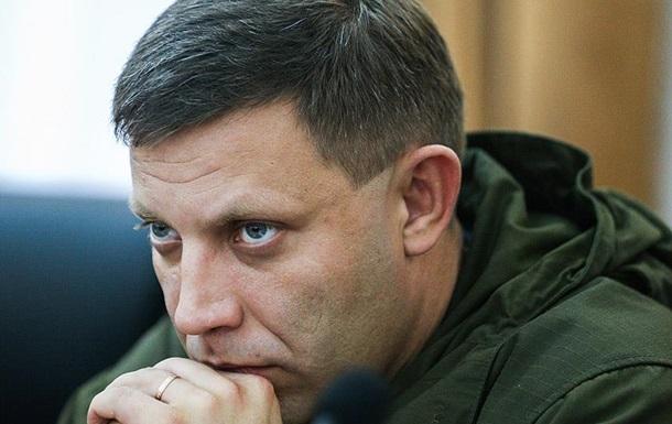 Особый статус Донбассу? Как лидеры ДНР предали свое население!