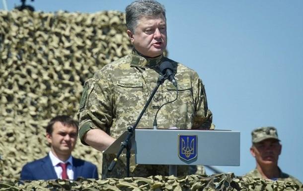 Порошенко поручил срочно создать буферную зону на Донбассе