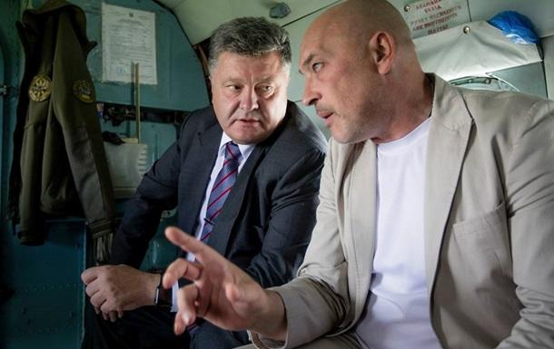 На Луганщине официально представили нового губернатора