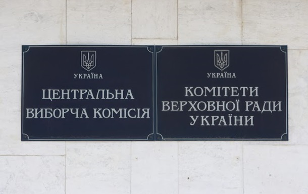 ЦИК объявил предупреждение 54 кандидатам на выборах в Чернигове