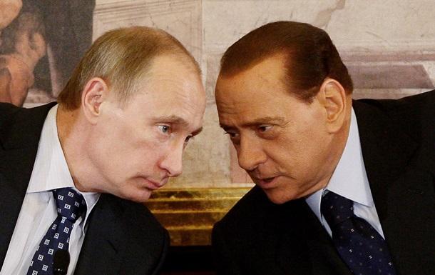 Кремль опровергает приглашение Берлускони на пост российского министра