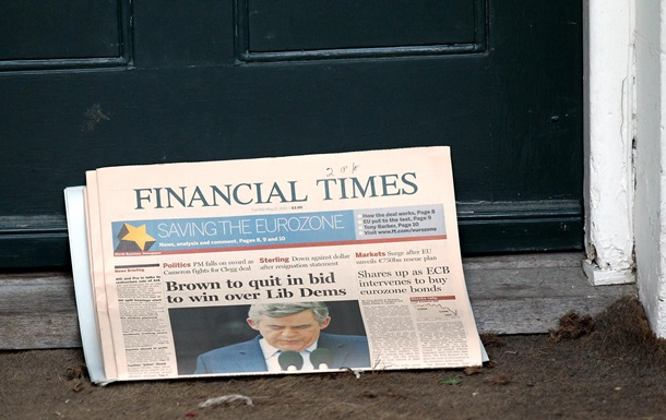 Японцы купили британскую газету Financial Times за $1,3 млрд