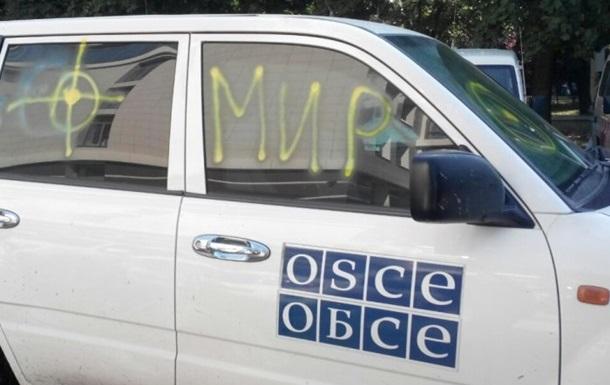 ОБСЕ требует расследовать факт повреждения автомобилей миссии в Донецке