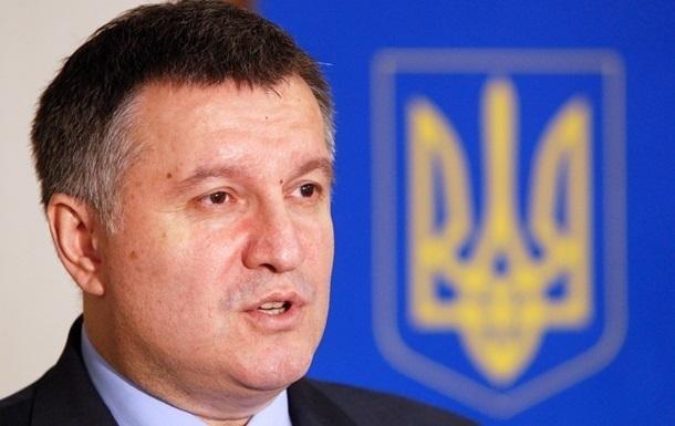 Аваков временно отстранил руководителя милиции в Мукачево