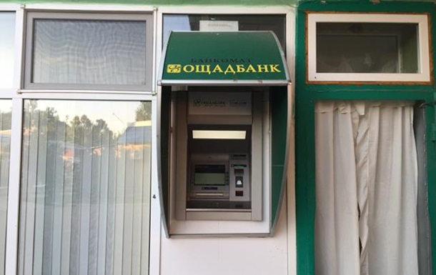 Под Донецком на блокпостах установят банкоматы