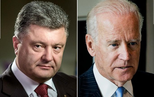 Байден от имени США выразил поддержку Украине по ситуации на Донбассе