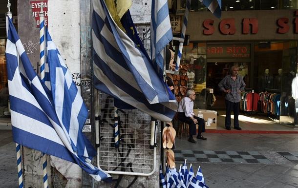 Греки смогут вывезти за рубеж только две тысячи евро