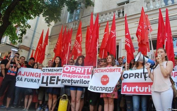 Электромайдан добрался до Молдовы. Протестующие вышли в центр Кишинева