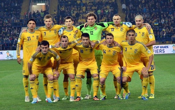 Украина узнала соперников в отборе к ЧМ-2018
