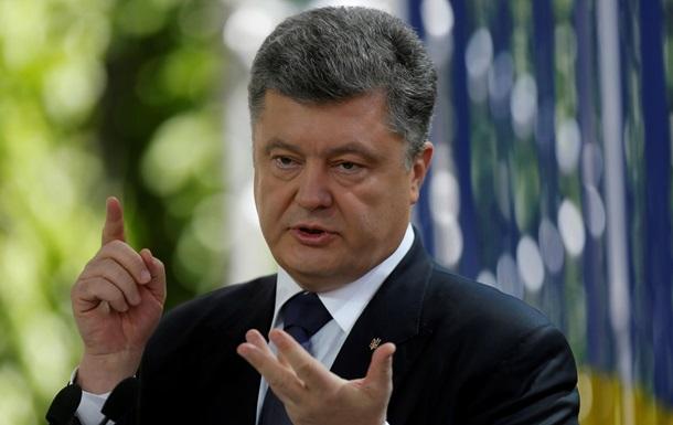 МВФ одобрил транш кредита для Украины в $1,7 млрд - Порошенко