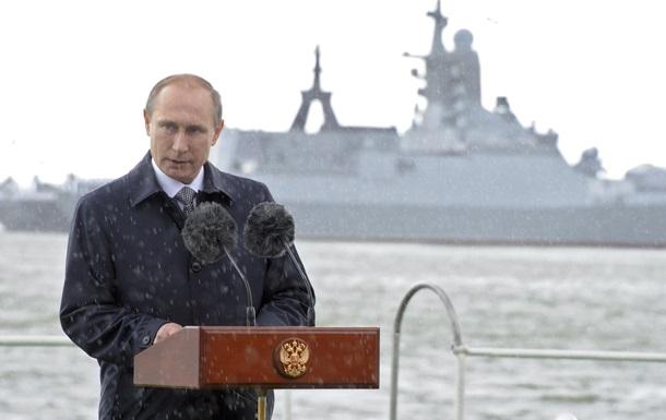 Россия изменила Морскую доктрину из-за НАТО и Крыма