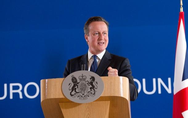 Референдум о выходе Великобритании из ЕС может пройти через год - СМИ