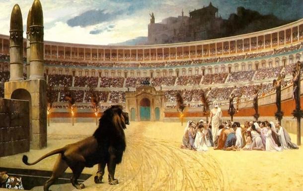Христиан ко львам!