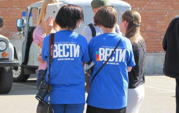 В киевском офисе  Вестей  ищут взрывчатку