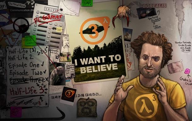Valve не намерена выпускать Half-Life 3 - СМИ