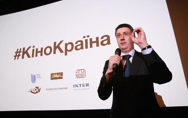 КіноКраїна: Нью-Васюки или Голливуд по-украински