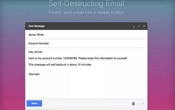 В Gmail теперь можно отправлять письма с таймером самоуничтожения