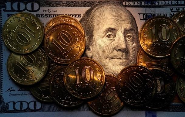 Рубль упал до мартовского минимума