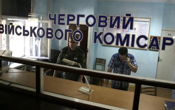 Служат в кабинетах. В Харькове не смогли мобилизовать депутатов горсовета