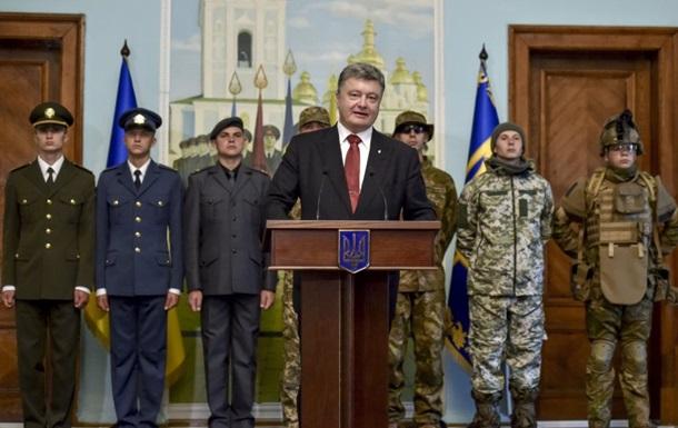 Хорунжие в новой форме. Как Украина реформирует армию