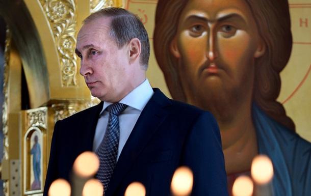 Путин: Князь Владимир положил начало новой русской нации