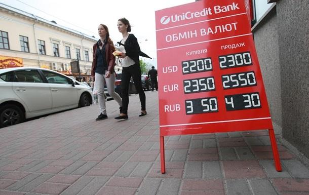 Доллар немного подешевел на межбанке 28 июля