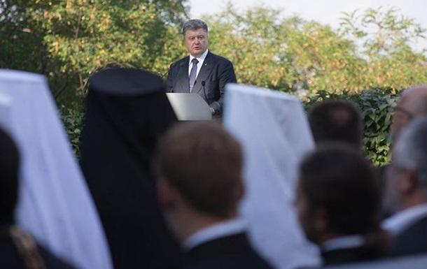 Европейский выбор Украины сделан тысячу лет назад – Порошенко