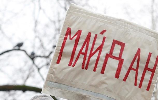 В ДНР запустили сайт с данными сторонников Майдана