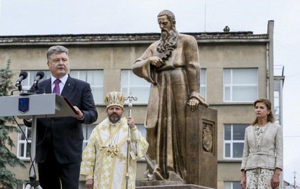Порошенко открыл памятник митрополиту Шептицкому