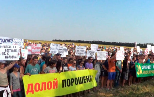 В Одесской области избрали  коменданта Бессарабии