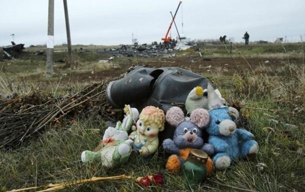 Россия заблокировала создание трибунала по сбитому Боингу