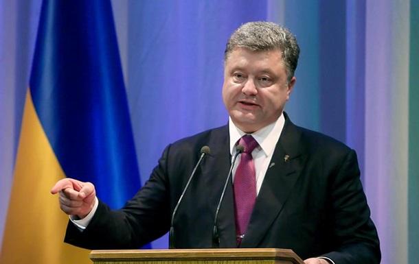 Украинские товары за несколько лет освоят рынок ЕС - Порошенко