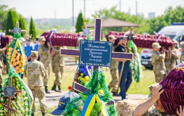 В Днепропетровске похоронили 16 неизвестных бойцов АТО