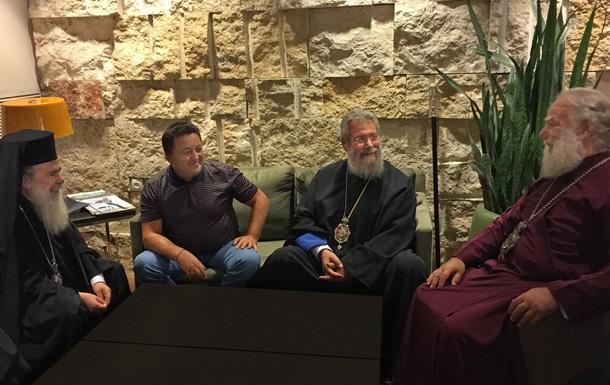 Осенью Украину посетят Иерусалимский и Александрийский патриархи