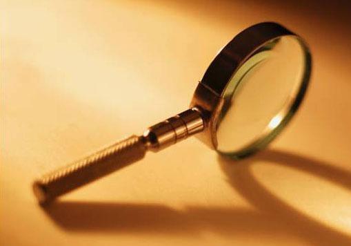 Розпочато розслідування кримінального правопорушення стосовно НАК «Нафтогаз»