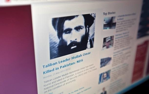 Талибы подтвердили смерть своего лидера муллы Омара