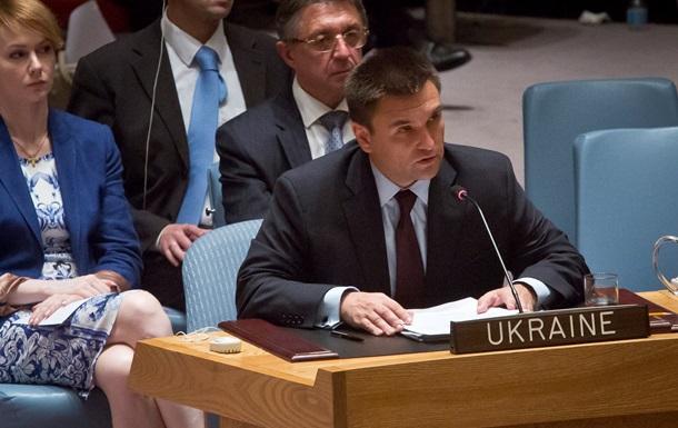 Через два месяца Совбез ООН снова попытается создать трибунал по Боингу