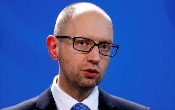 Яценюк соберет антикризисный энергетический штаб