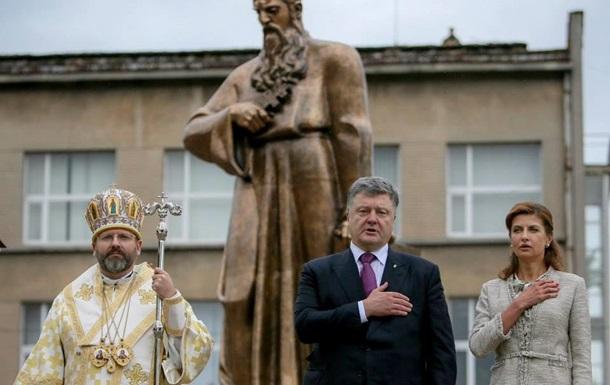Униатские границы Порошенко.
