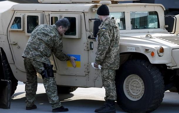 США продолжат поставлять джипы и беспилотники для АТО - Пайетт