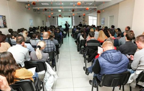 Бесплатный семинар по увеличению продаж в Киеве