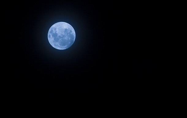 Ночью жители Земли увидят в небе  голубую Луну