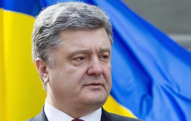 Порошенко назвал число погибших в Донбассе украинских десантников