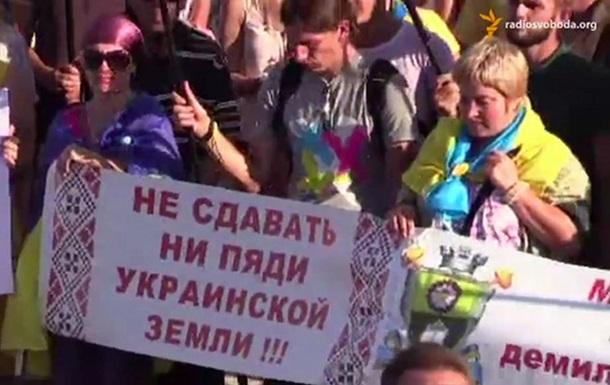 В Мариуполе митинговали против демилитаризации Широкино