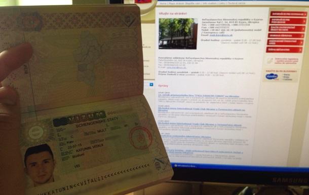 Как я самостоятельно оформлял словацкую визу для учебы в Словакии