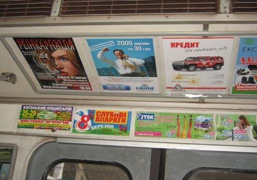 Киевские новостройки - деньги на чужую мельницу