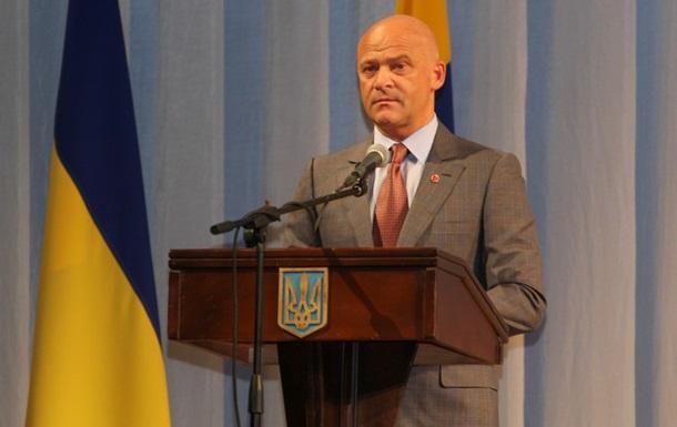 В ФМС РФ опровергли российское гражданство мэра Одессы