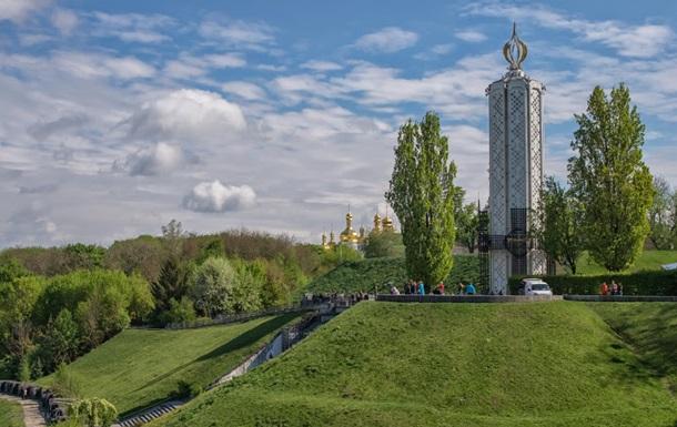 Минкульт переименовал Мемориал памяти жертв голодоморов
