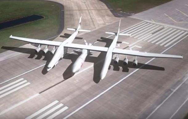В США создают крупнейший в мире самолет