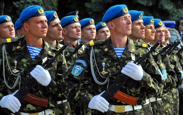 В России поздравили с днем ВДВ плакатами с украинским десантом